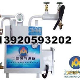 送液化气气化器设备的汇信燃气设备