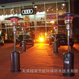 岳阳燃气取暖器-常德伞式液化气取暖器-津市户外煤气取暖器