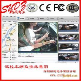 深圳深悠电子4路SD卡录像机厂家