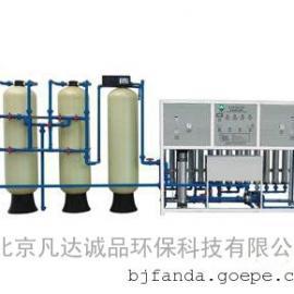北京食品化工业高纯水设备/反渗透设备