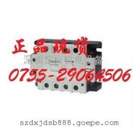 佳乐RZ3A40D55三相固态继电器