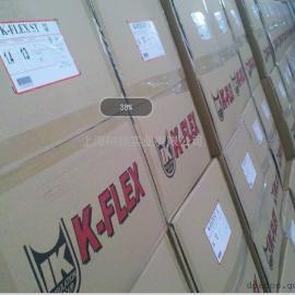 凯门富乐斯橡塑索兰特凯门集团k-flex产品