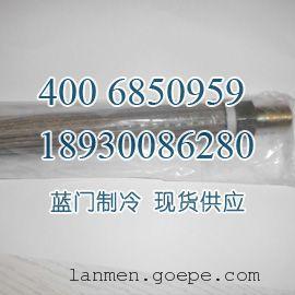 三菱螺杆压缩机油过滤器C3U8036H02