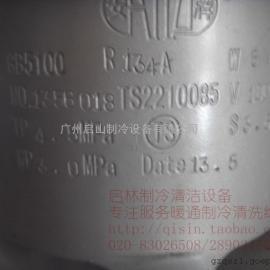 钢瓶 制冷剂钢瓶 雪种回收加注专用钢瓶100L