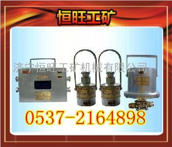 ZPC127矿用触控自动转载点洒水装置