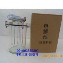 生产定硫仪配件 测硫仪配件 电解池 煤质化验仪器配件