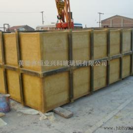 供应恒业兴科 玻璃钢水箱丨水槽
