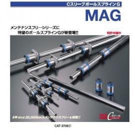 日本IKO花键轴LSAG8