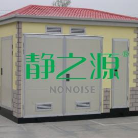 专业变压器降噪/变压器噪声控制服务