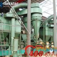 2014矿粉磨粉机