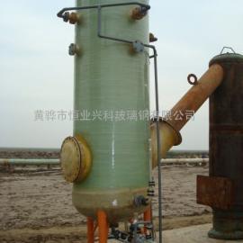 供应恒业兴科酸雾吸收塔丨氨气吸收塔