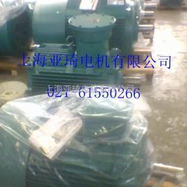 防爆电机|高效防爆电机|YB3防爆电动机