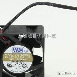 AVC DS04020B12M  0.15A交换机风扇