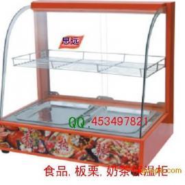 板栗保温柜|爆米花保温柜|油炸食品保温柜深圳