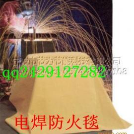 上海节为质优价廉电焊防火毯供销广东山东河北浙江舟山宁波青岛天
