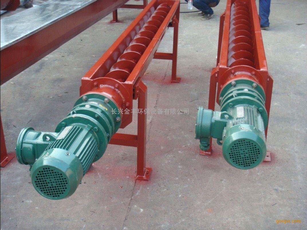 无轴螺旋输送机卹�a_供应wls-280无轴螺旋输送机