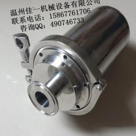 制药行业专用226插口卫生级呼吸器(卫生级储罐无菌呼吸器)