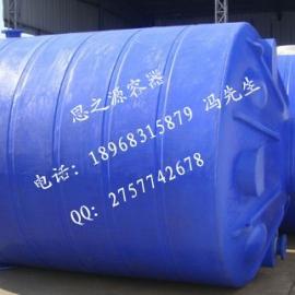 十吨滚塑储罐 10立方塑胶储罐 10T塑料储罐厂