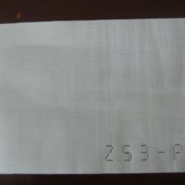 Z53-pp工业污水厂用滤布