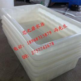 【厂家直供】食品级塑料方箱 车间周转桶 PE塑料方桶