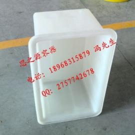 厂家直销 方桶 方形塑料箱 PE方箱 塑料洗染桶 周转箱
