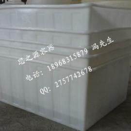 特大号1000L塑料箱 PE方箱/方形水箱/蓄水箱