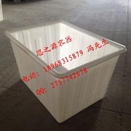 食品级塑料方箱/周转箱/耐酸耐碱箱/塑胶水箱大水桶