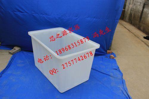 厂家直销 塑胶水箱,塑胶周转箱,塑胶箩,塑胶框