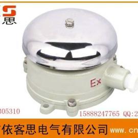 碗径125mm的防爆电铃 厂用AC220V电铃可做报警器用