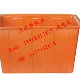 印染厂专用200L方形周转桶