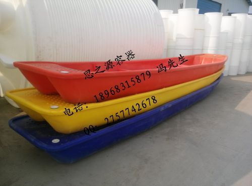 近海养殖渔船 工作船 渔业船 保洁船