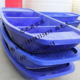 4米塑料渔船 水上娱乐船 钓鱼船 船舶 观光船