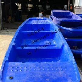 4米塑胶渔船 轻便捕鱼船
