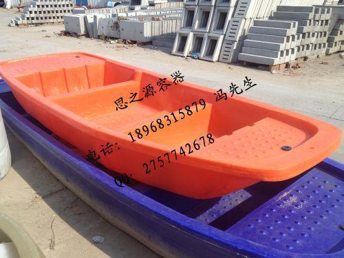 小渔船 休闲渔船 游船 演示船 道具船