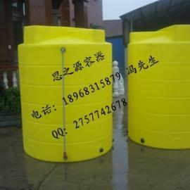厂家直供500L化工搅拌桶 涂料搅拌桶 水泥搅拌桶