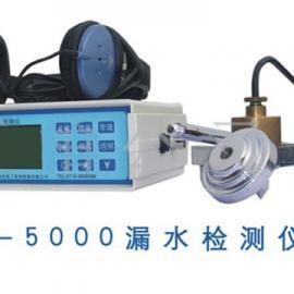特价供应地下管道超声泄漏探测仪(听漏仪)