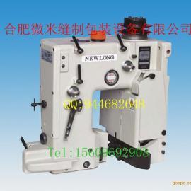 DS-9C 纽朗原装高速缝包机