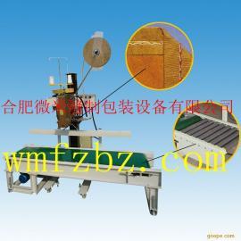 DS-7C纽朗 DS-7C 缝包机+立柱+输送机