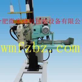 GK35-6缝包机 CP4900 折边缝包机