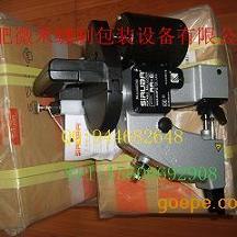 AA-6高林银箭缝包机(可物流代收款,假一陪二)台湾原装进口