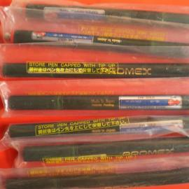 日本原装Promex电镀笔 ,24K镀金笔