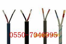 KX-HA-FFRP补偿电缆