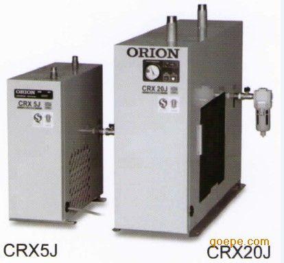 好利旺CRX3HD/CRX3HJ冷冻式干燥机 ORION