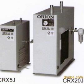 好利旺CRX-D/J冷冻式空气干燥机标准入气日本ORION