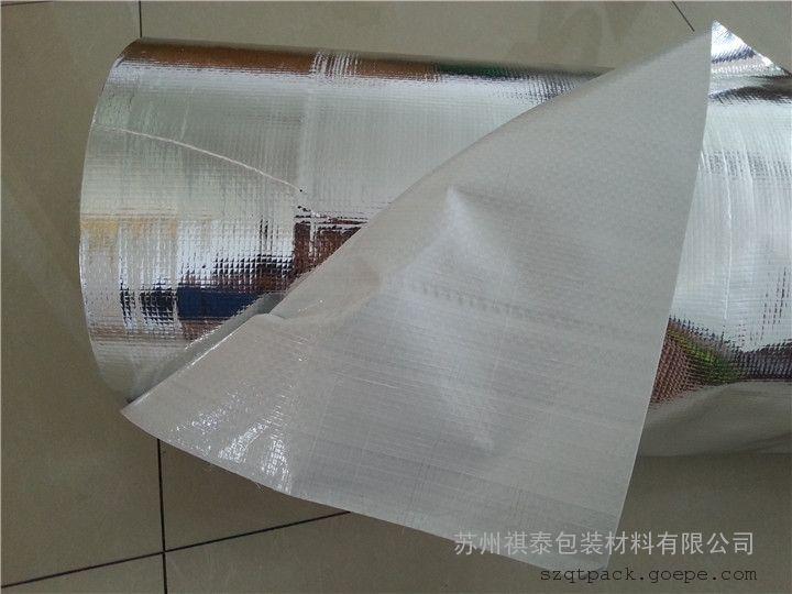 机器真空用-铝箔膜-防潮膜