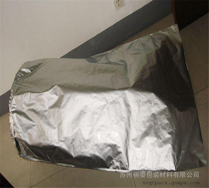 圆底铝箔袋