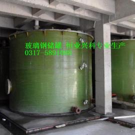 供应碱式氯化铝储槽丨医药保养制药设备