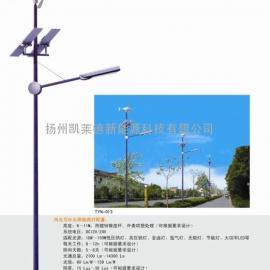 凯莱德新能源KLD-FGHB01风光互补路灯厂家