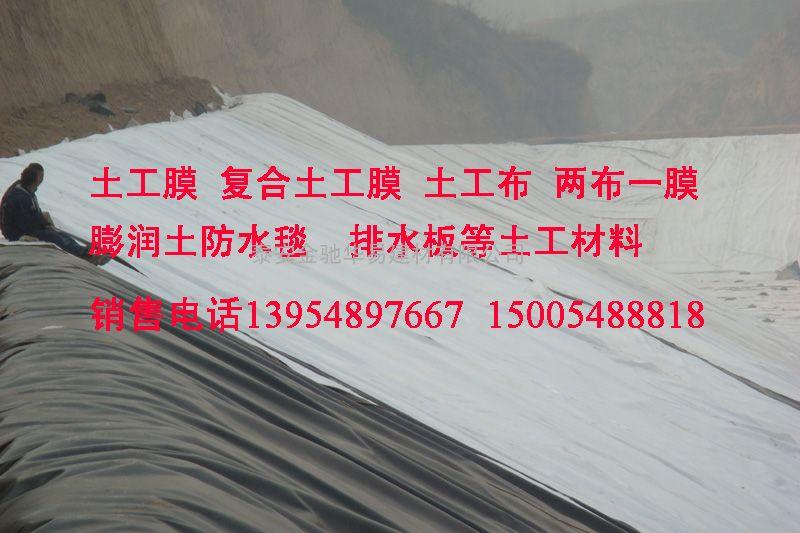 湖北武汉垃圾填埋场土工膜报价