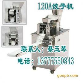 全自动饺子机,安徽饺子机,杭州饺子机